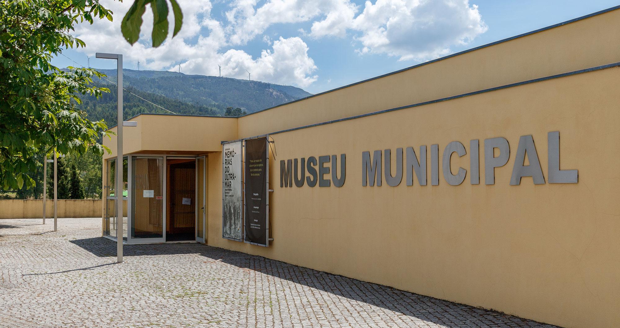 museu-municipal arouca